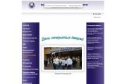 Московский технический университет связи и информации
