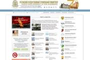 Ростовский государственный строительный университет